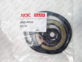 Ремкомплект для колесный экскаватор HYUNDAI R200W-7 (XKAY-00521, XKAY-00553)